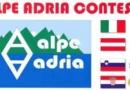 Alpe Adria VHF contest 2021.